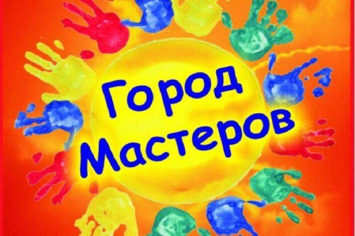 Лопата, картинки с надписью город мастеров 53